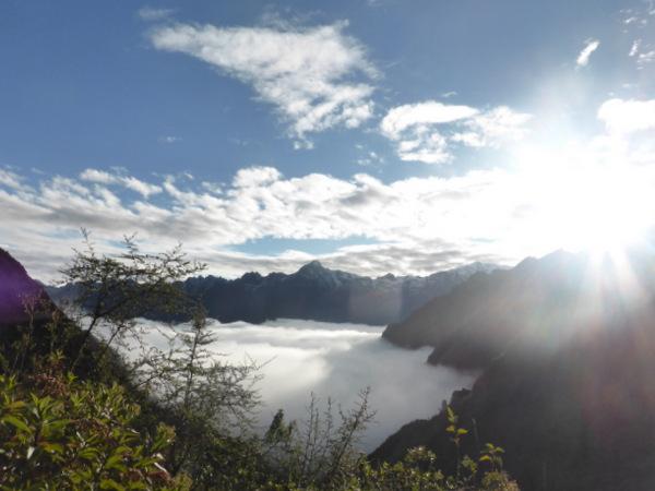 Inca Trail Mountain