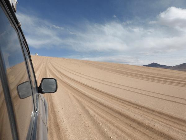 Bolivia Uyuni Salt Flats Dune