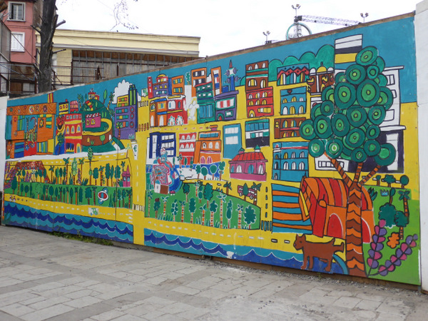 Chile Santiago Artwork.